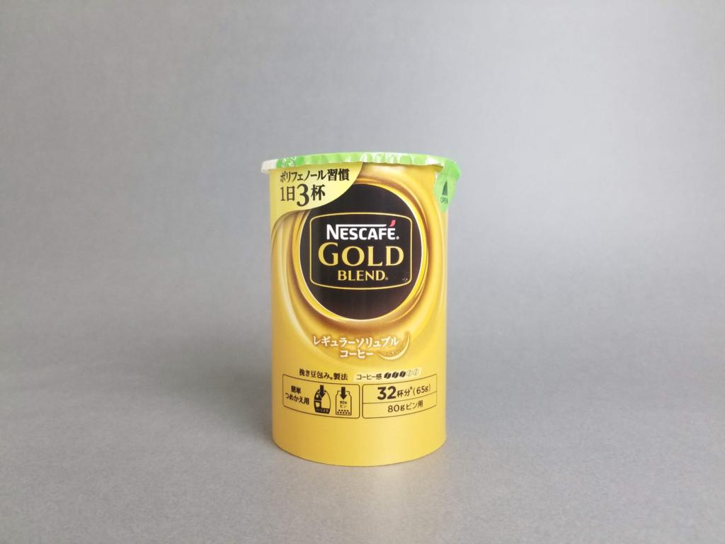 エコ&システムパック ゴールドブレンド